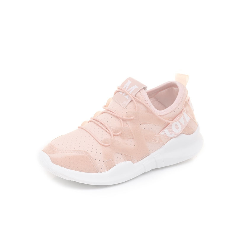 Lifestyle FS110 Breathable Sports Shoes