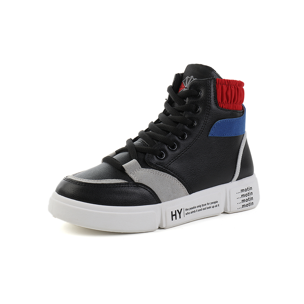 Lifestyle C800 Casual Sneakers