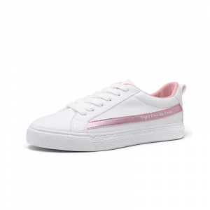 Lifestyle FT690 Casual Sneakers Shoes