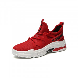 Energy Exclusive MR1 Shoes